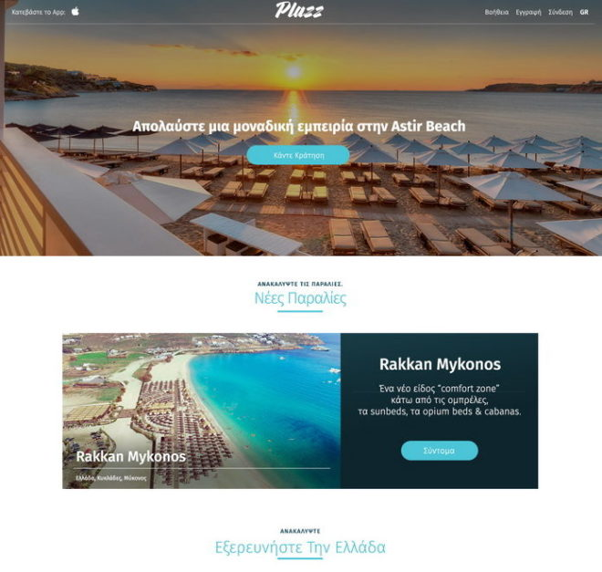 PLAZZ_HOMEPAGE